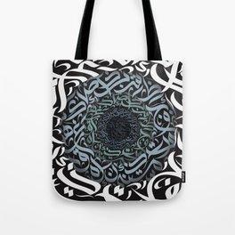 circles 3d Tote Bag