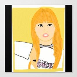 Knock Knock! Momo Yellow Canvas Print