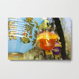 Camping Lanterns Metal Print