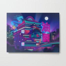 Neon Bath House Metal Print