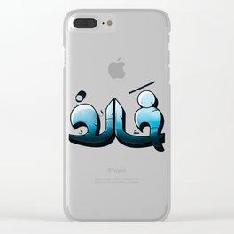 khaled name in arabic graffiti Clear iPhone Case