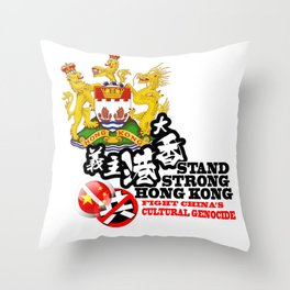 Stand Strong HK Throw Pillow