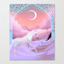 Gateway to dreamworlds Canvas Print