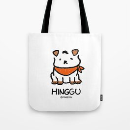Hinggu_Korea Jindo Dog illustration Tote Bag