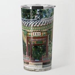 Taegeukjeong of the Secret Garden_Changdeokgung Palace Travel Mug