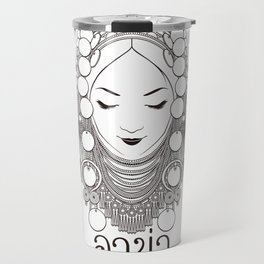 Akha Hilltribe Lady / White Travel Mug