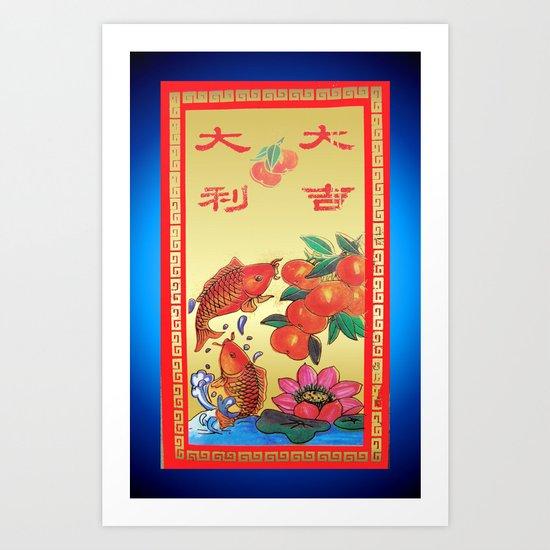 Happy Koi Case Art Print