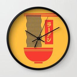 Ramen Japanese Food Noodle Bowl Chopsticks - Yellow Wall Clock