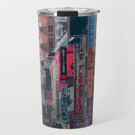 Shinjuku Alleyways Travel Mug