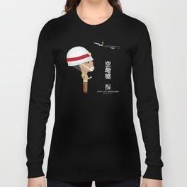 KPQ Long Sleeve T-shirt