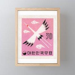 1960 KOREA Red Crowned Crane Postage Stamp Framed Mini Art Print