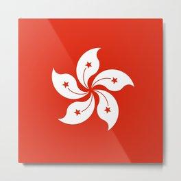 Hong Kong Flag I love HK Metal Print