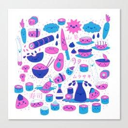Sushi fun park Canvas Print