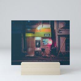 Tokyo's Ramen Restaurants Mini Art Print