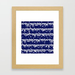Hebrew Script on Sapphire Framed Art Print