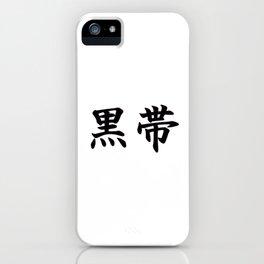 Kuro Obi (Black Belt) iPhone Case