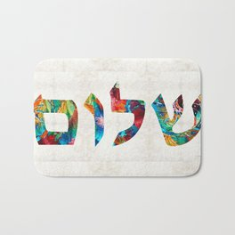 Shalom 20 - Jewish Hebrew Peace Letters Bath Mat