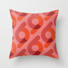 Niogtres Throw Pillow