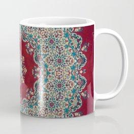 Mandala Nada Brahma  Coffee Mug