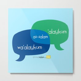 Share Salam (English) Metal Print