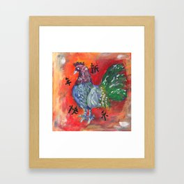 Happy Rooster Year Framed Art Print