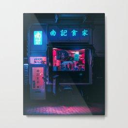 Sci-Fi Restaurant Metal Print