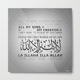 La illaha illa Allah Metal Print