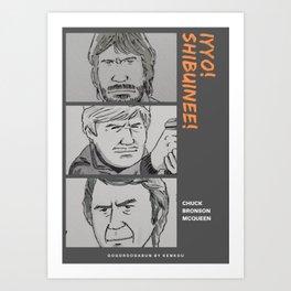 3 Classical Action Hero -Chuck, Bronson, McQueen Art Print