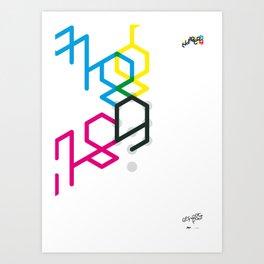 Number nine Art Print