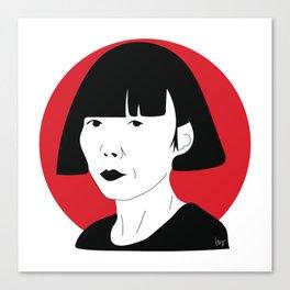 Rei Kawakubo Canvas Print