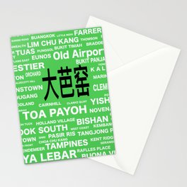 ESTATE IN SINGAPORE - TOA PAYOH Stationery Cards