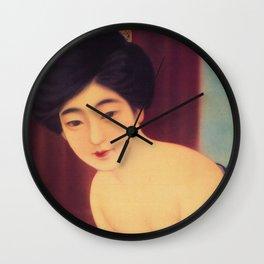 Vintage Japanese Soap Advertisement Wall Clock