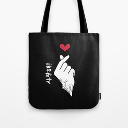 K-pop Finger Heart | Saranghae Tote Bag