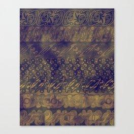 Batik Ornaments from Yogyakarta Canvas Print