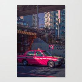 Tokyo Day Canvas Print