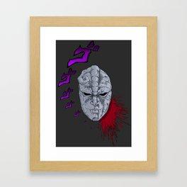 JoJo's Bizarre Adventure Stone Mask Framed Art Print