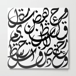 Arabic Calligraphy Metal Print