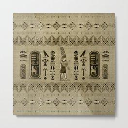 Egyptian Amun Ra - Amun Re Ornament Metal Print