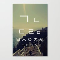 korean Canvas Prints featuring korean alpha by Alison Kim