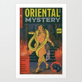 Hobo and Sailor. Oriental Mystery  Art Print