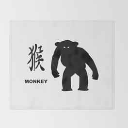 Chinese Year Of The Monkey Throw Blanket