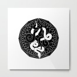 Neverending story Metal Print
