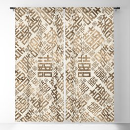 Square Double Happiness pattern - Pastel gold #1 Blackout Curtain