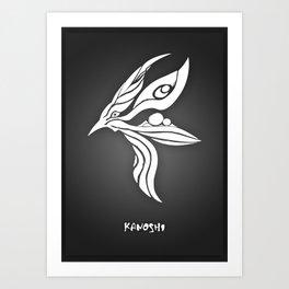 Inked Art Print