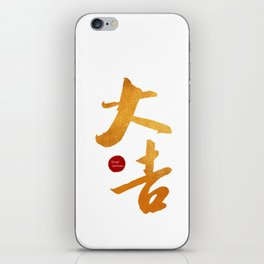 Great fortune iPhone Skin