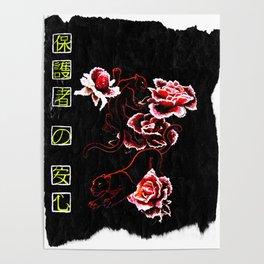 Rose Guardians Poster