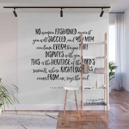 Isaiah 54:17 - Bible Verse Wall Mural