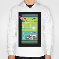 sci fi Hoodies featuring Sci Fi Summer Surfing by Anderssen Creative Imaging