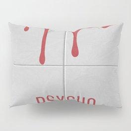 P 02 Pillow Sham