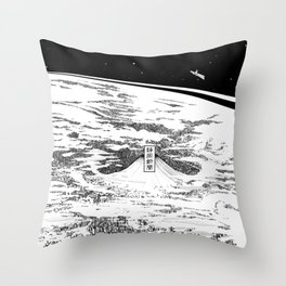 Space upon us Throw Pillow